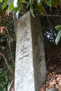 棒原神社(皇大神宮摂社)