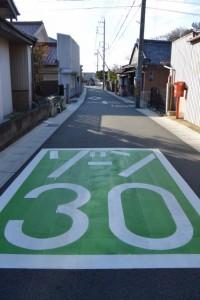 伊勢-4(3141)〜(3523)