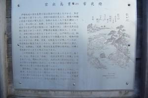 雲出島貫の常夜燈、伊勢-4(6338)