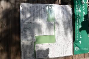小野江神社(松阪市小野江町)