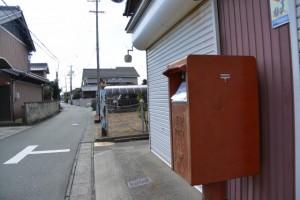 伊勢-4(9175)〜