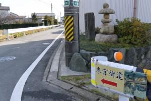 山の神・道標・常夜燈、伊勢-4(9760)