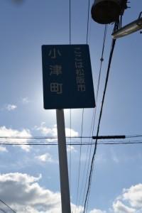 伊勢-4(10251)〜(10597)