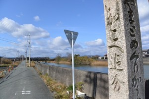 六軒追分の道標、伊勢-4(11100)