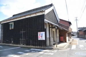 忘井之道の道標、伊勢-4(11699)
