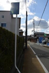 伊勢-4(12344)付近