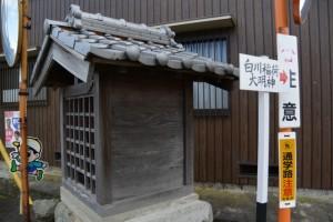 庚申堂、伊勢-4(13081)