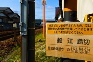 JR紀勢本線 船江踏切、伊勢-5(893)