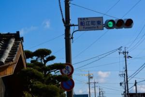 松阪市船江町東交差点