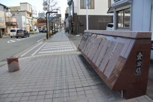 愛宕橋、伊勢-5(3553)