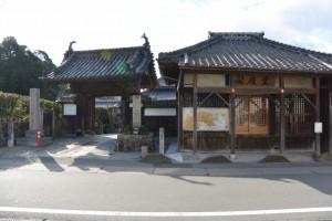 信楽寺・閻魔堂、伊勢-5(4666)