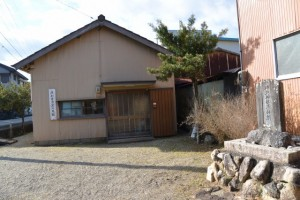 神戸神社遙拝所・山神、伊勢-5(5053)手前