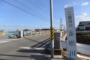 金剛橋(金剛川)、伊勢-5(5053)