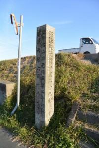 渡し場跡付近の距離標、伊勢-(9579)