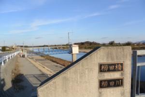櫛田橋(櫛田川)、伊勢-5(9749)