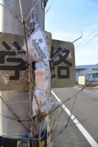 伊勢-5(10510)〜(11185)