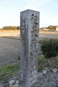 「従是外宮三里」道標、伊勢-5(11655)