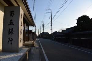 伊勢-6(135)〜(305)