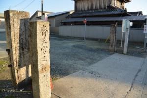 斎王宮の遺蹟の石柱、伊勢-6(305)