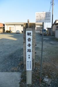 観音寺跡、伊勢-6(305)