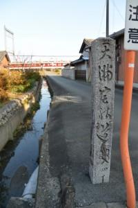 道標、伊勢-6(940)付近