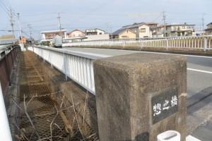 惣之橋(外城田川)、伊勢-6(6905)