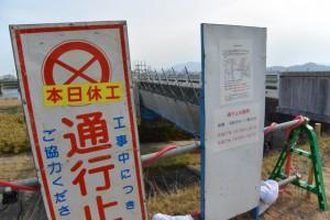 宮川橋(宮川)、伊勢-6(3533)付近