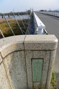 宮川橋(宮川)、伊勢-6(3533)