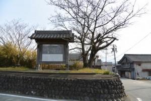 桜の渡し跡説明板、伊勢-6(8947)