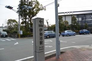 祖霊社付近の交差点、三重-9(970)