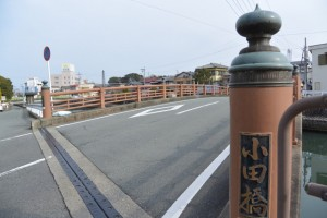 小田橋(勢田川)