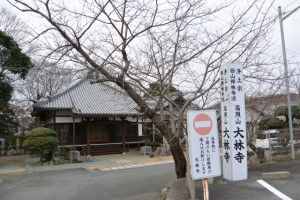 大林寺、三重-9(3102)