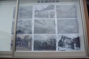 参宮道旧旅館の写真掲示(古市街道)