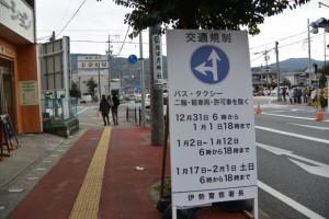 宇治浦田交差点、三重-9(4963)付近
