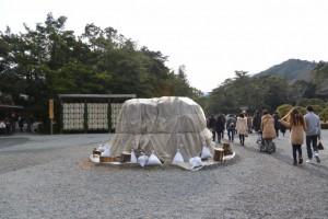 大篝火(どんど火)の準備(内宮 神苑付近)