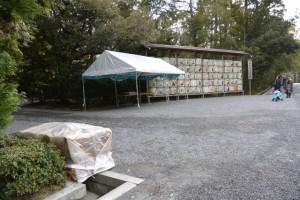 篝火の準備(内宮 神苑付近)