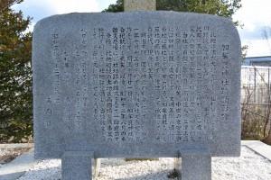 加牟良(神村)神社々地跡(伊勢市御薗町高向)