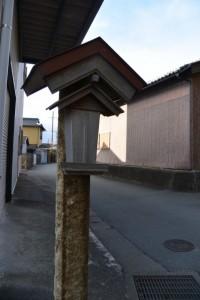宇須乃野神社付近の札場(御薗町高向)