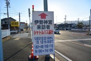国道23号 勢田川橋付近