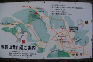 朝熊山登山道ご案内(近鉄朝熊駅付近)