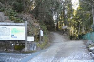 朝熊岳道登り口