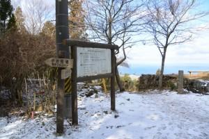 朝熊峠(宇治岳道と朝熊岳道の分岐)