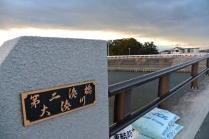 第二湊橋(大湊川)から望む志宝屋神社の社叢