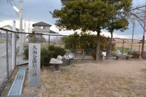 馬瀬公園(伊勢市馬瀬町)