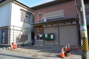 京町公民館