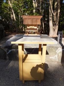 天王社(橘神社)