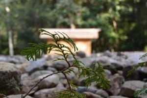 古殿地(長由介神社)と御船倉