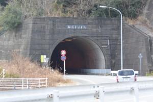 栃木トンネル(南伊勢町栃木竃)