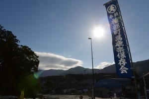 五十鈴橋(五十鈴川)に立てられた「奉納 楠部町萬歳楽保存会」の幟