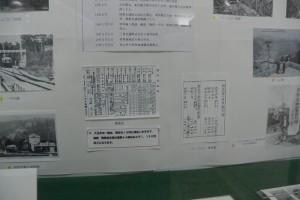 企画展 朝熊山金剛證寺と岳まいり(四郷地区コミュニティセンター)